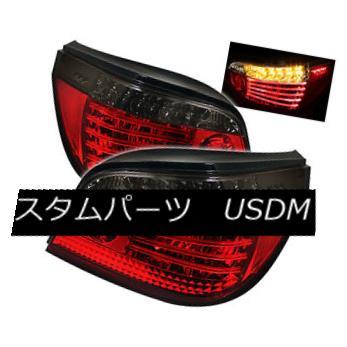 テールライト BMW 04-07 5-Series Sedan Red Smoke LED Tail Brake Lights 525i 530i 545i 550i M5 BMW 04-07 5シリーズセダンレッド煙LEDテールブレーキライト525i 530i 545i 550i M5