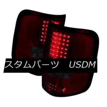 テールライト Ford 04-08 F150 F-150 Red Smoked LED Tail Brake Lights Left & Right Set フォード04-08 F150 F-150レッドスモークLEDテールブレーキライト左& 右セット