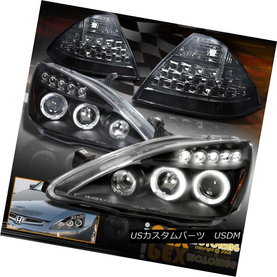 テールライト 2006-2007 Accord Halo Black Projector Head Light W/ Smoke LED Tail Lamps Cover 2006 - 2007年アコードハローブラックプロジェクターヘッドライトW /スモークLEDテールランプカバー