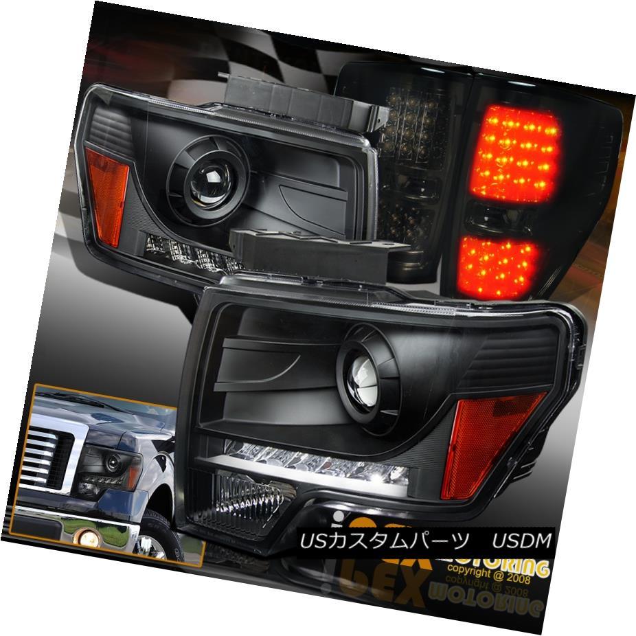 テールライト *Brightest LED Front & Rear* 09-14 Ford F150 Projector Head Lights W/ Tail Light *最も明るいLEDフロント& リア* 09-14 Ford F150プロジェクターヘッドライトW /テールライト
