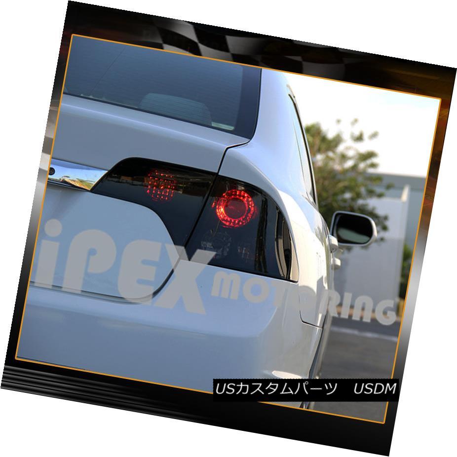 テールライト For All [SMOKED BLACK] 2006-2011 Honda Civic 4Dr Sedan Dark Smoke Tail Lights For All [SMOKED BLACK] 2006-2011ホンダシビック4Drセダンダークスモークテールライト