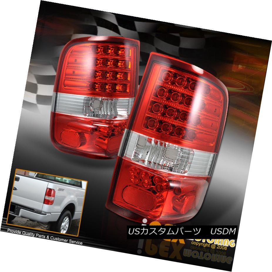 テールライト (PLUG & PLAY) 2004-2008 FORD F150