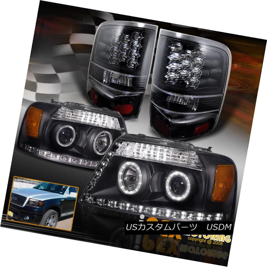 テールライト 04-08 Ford F150 Halo Projector Black Headlights + Brightest LED Tail Light Black 04-08 Ford F150 Haloプロジェクターブラックヘッドライト+最も明るいLEDテールライトブラック