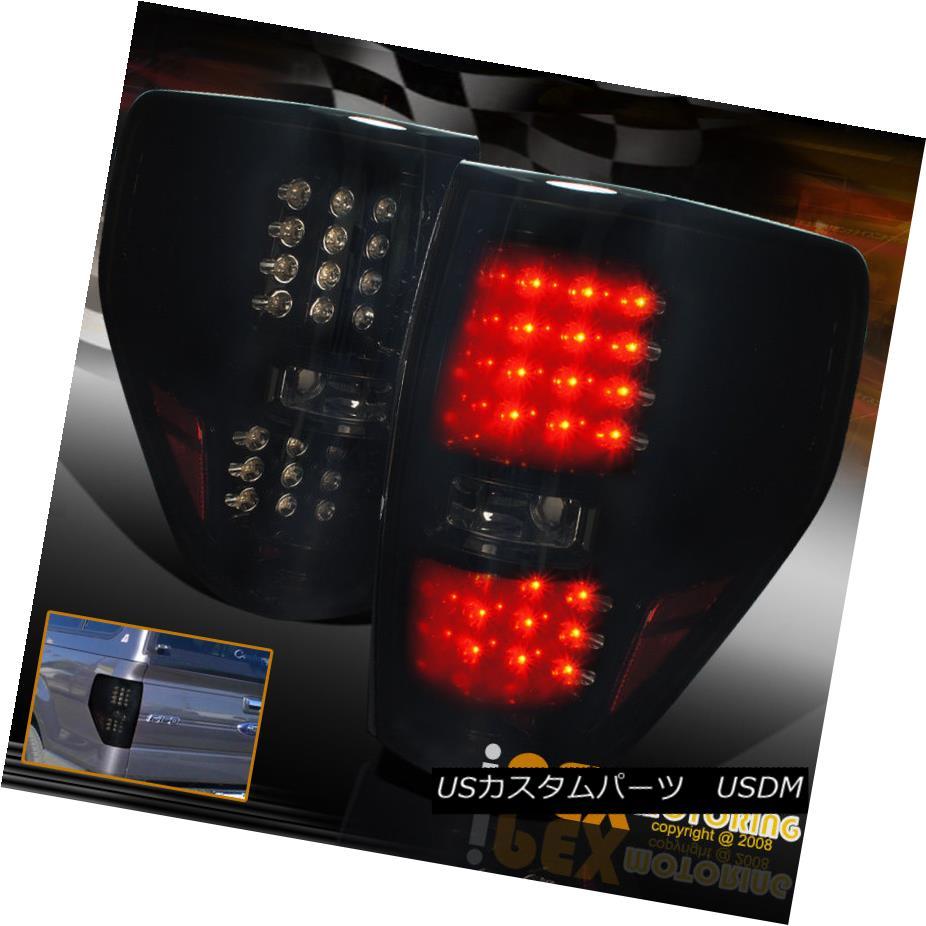 テールライト BRIGHTEST [LIMITED DARK SMOKE] 2009-2014 Ford F150 LED Black Tail Lights BRIGHTEST [LIMITED DARK SMOKE] 2009-2014フォードF150 LEDブラックテールライト