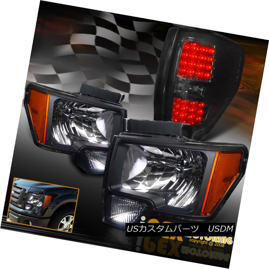 テールライト 2009-2014 Ford F150 SVT RAPTOR FX2 FX4 Black Headlights + LED Smoke Tail Lights 2009-2014 Ford F150 SVT RAPTOR FX2 FX4ブラックヘッドライト+ LED煙テールライト