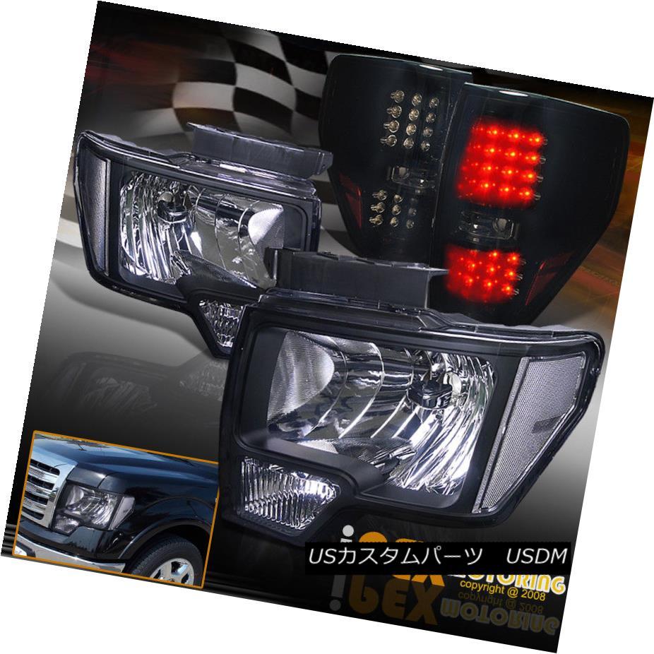 テールライト For All 2009-2014 Ford F150 Black Headlights + Bright LED Dark Smoke Tail Light すべての2009?2010年のフォードF150ブラックヘッドライト+ブライトLEDダークスモークテールライト