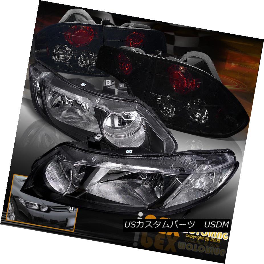 テールライト 2006-2011 Honda Civic 4Dr Sedan JDM Black Headlight + Black Tinted Tail Light FA 2006?2011ホンダシビック4DrセダンJDMブラックヘッドライト+ブラックテールテールライトFA