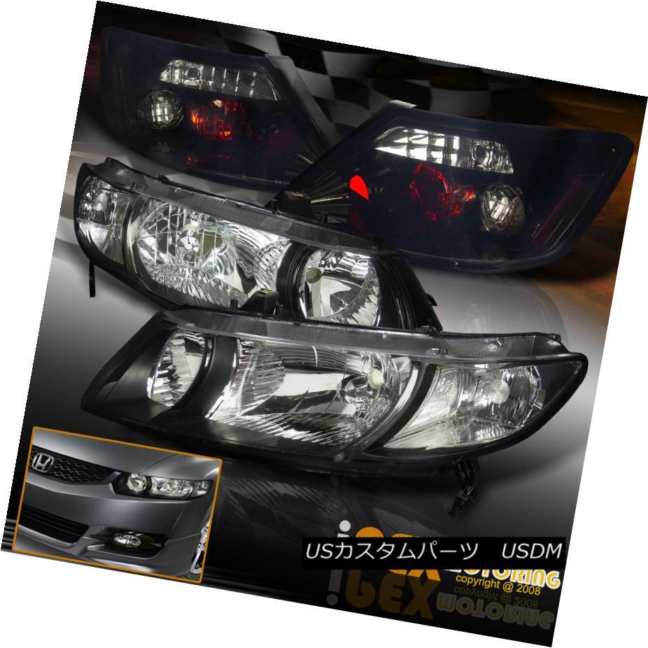 テールライト 2006-2011 Honda Civic 2Dr JDM Black Headlights + BlackOut Smoked Tail Lights FG 2006-2011ホンダシビック2Dr JDMブラックヘッドライト+ BlackOutスモークテールライトFG