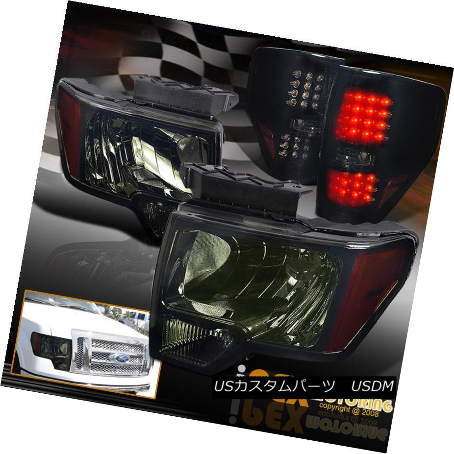 テールライト 2009 2010 2011 2012 13 2014 Ford F150 Smoke Headlight+LED Dark Smoke Tail Light 2009 2010 2011 2012 13 2014 Ford F150スモークヘッドライト+ LEDダークスモークテールライト