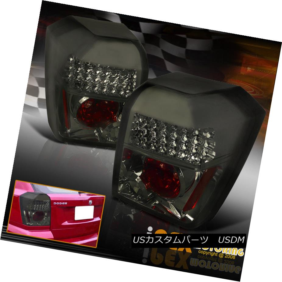 テールライト Caliber ( 2007-2012 Aggressive Look ) Pair 2007-2012 Dodge Caliber ) LED Tail Lights Smoke Tinted (アグレッシブルック)ペア2007-2012ダッジキャリバーLEDテールライトスモークティンテッド, シラタカマチ:950c6c88 --- officewill.xsrv.jp