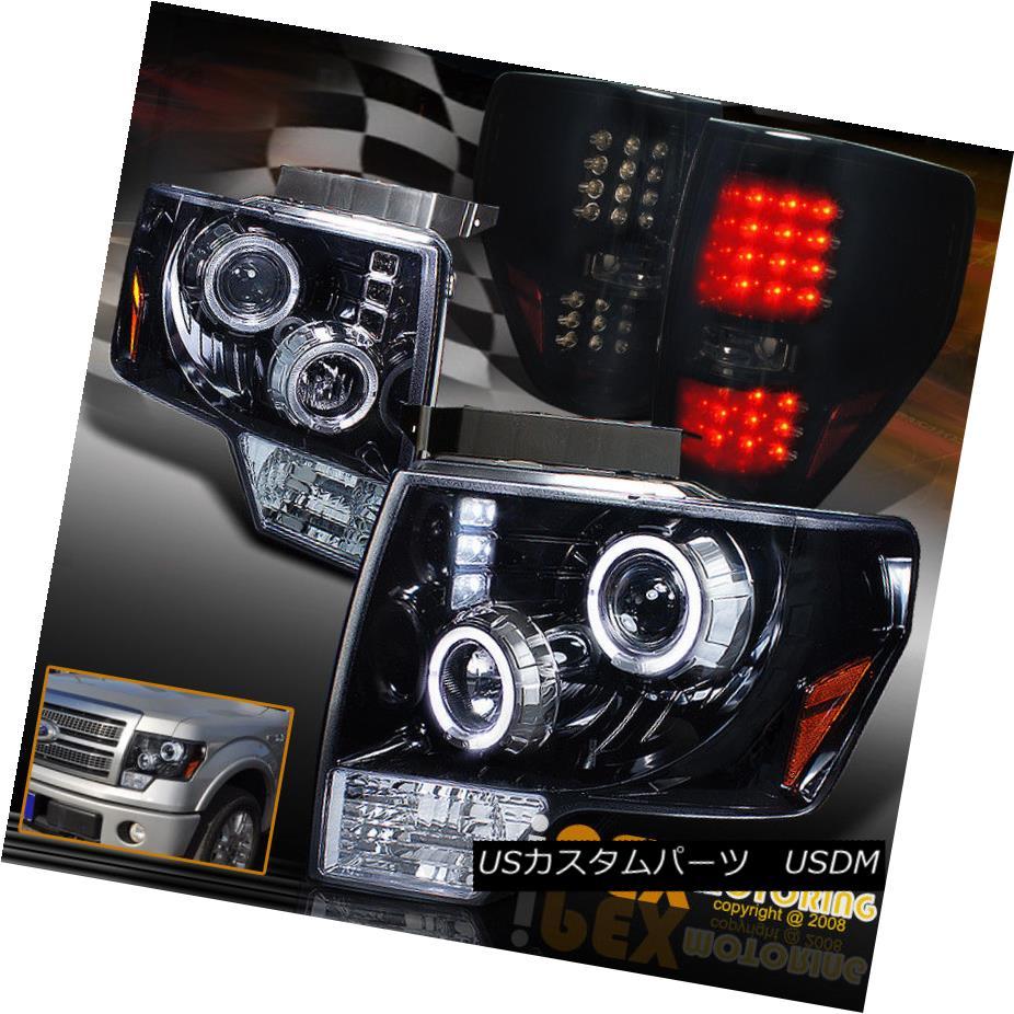 テールライト 09-14 Ford F150 Halo Projector Shiny Black Headlights+LED Dark Smoke Tail Light 09-14 Ford F150 Haloプロジェクターシャイニーブラックヘッドライト+ LEDダークスモークテールライト