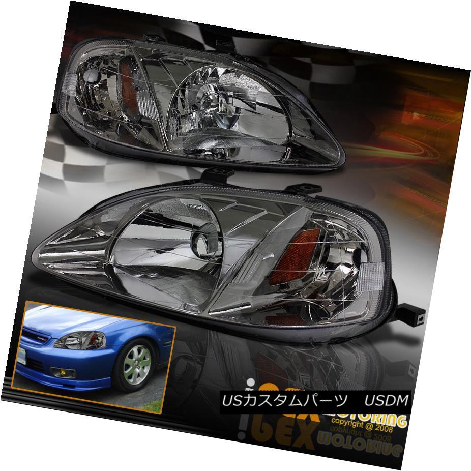 テールライト Limited (Titanium Smoke) 1999-2000 Honda Civic Chrome Housing Headlights Pair 限定(チタン煙)1999-2000ホンダシビッククロムハウジングヘッドライトペア