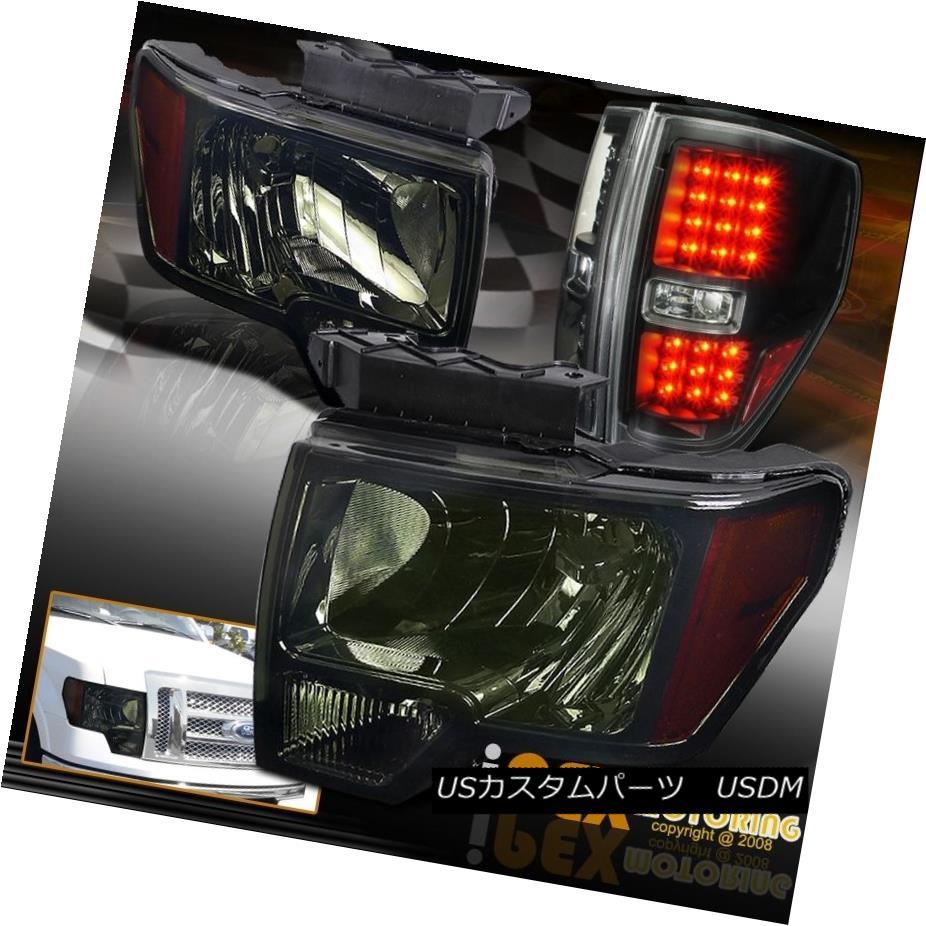 テールライト BlackOut 2009-2014 Ford F150 Smoked Headlights + LED Black Tail Brake Lights BlackOut 2009-2014 Ford F150スモークヘッドライト+ LEDブラックテールブレーキライト