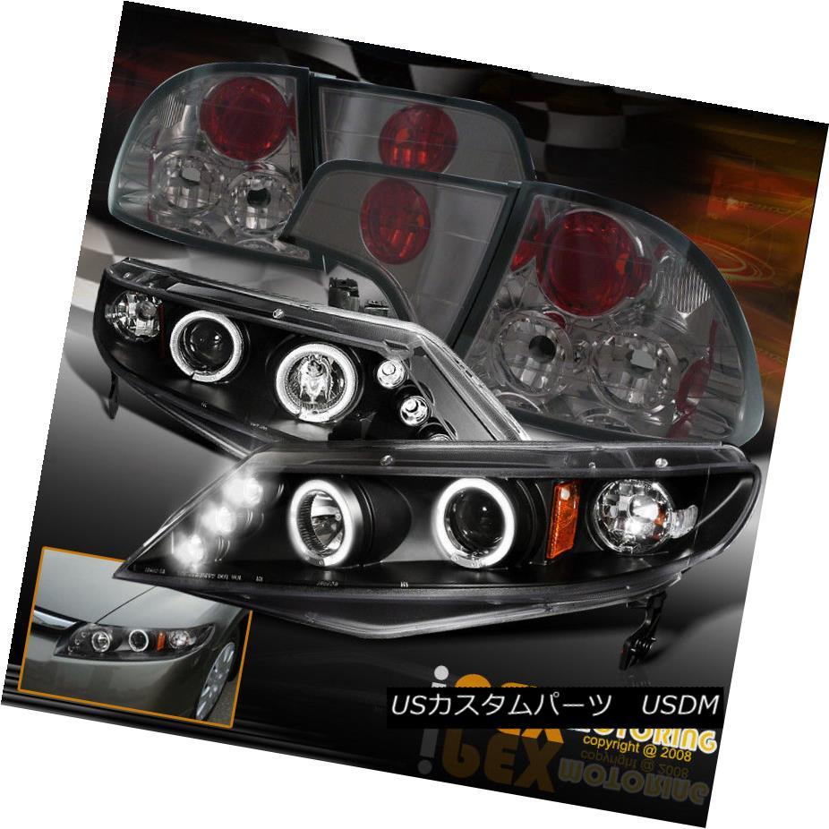 テールライト 06-11 Honda Civic 4Dr Halo Projector LED Black Headlights + Smoke Tail Lights 06-11ホンダシビック4DrハロープロジェクターLEDブラックヘッドライト+煙テールライト