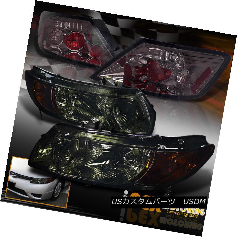 テールライト For 06-11 Honda Civic 2Dr Coupe JDM Smoke Headlights + Smoked Tail Lights FG 06-11ホンダシビック2DrクーペJDMスモークヘッドライト+スモークテールライトFG