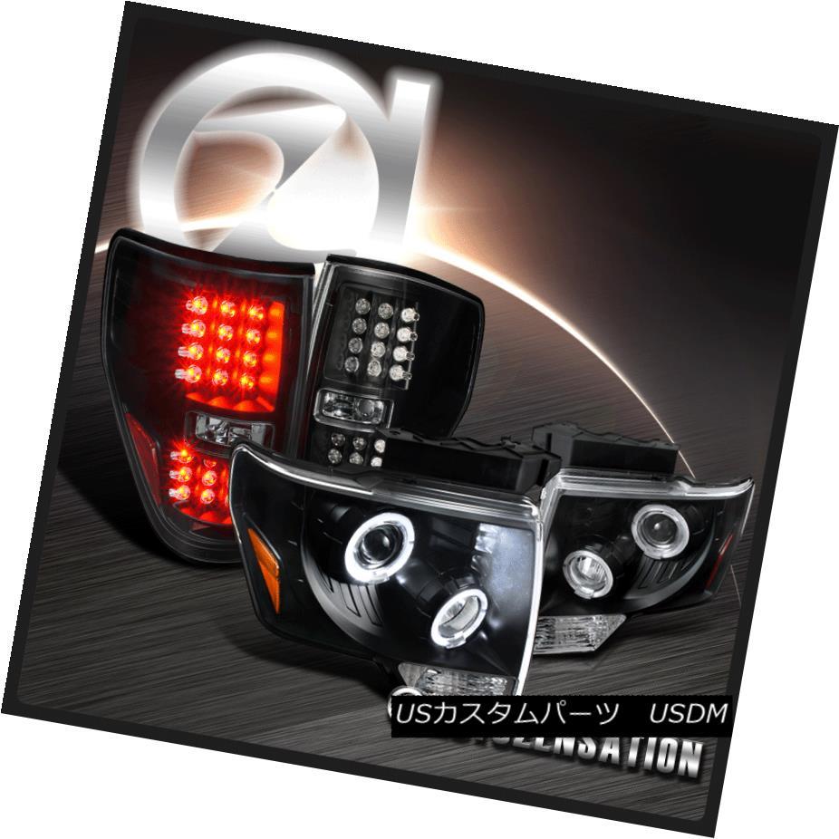 テールライト 2009-2014 Ford F150 Black Projector Halo LED Headlight+Tail Light 2009-2014フォードF150ブラックプロジェクターHalo LEDヘッドライト+テールライト