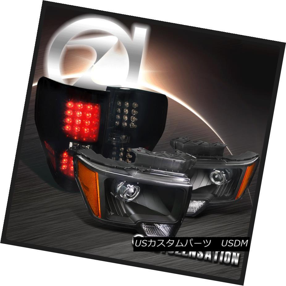 テールライト 09-14 F150 New Retrofit Style Projector Headlights+Glossy Black LED Tail Lamps 09-14 F150新しいレトロフィットスタイルのプロジェクターヘッドライト+グロー ssyブラックLEDテールランプ