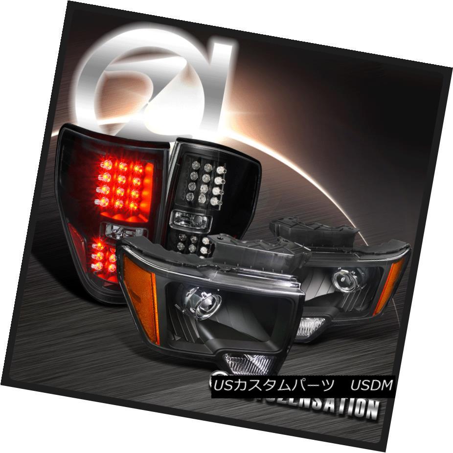 テールライト 09-14 F150 New Retrofit Style Black Projector Headlights+LED Rear Tail Lamps 09-14 F150新しいレトロフィットスタイルのブラックプロジェクターヘッドライト+ LEDリアテールランプ
