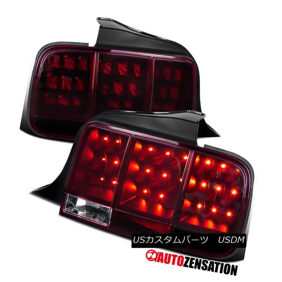テールライト 2005-2009 Ford Mustang Smoke Red Sequential LED Tail Lights Rear Lamps 2005-2009 Ford Mustang SmokeレッドシーケンシャルLEDテールライトリア・ランプ