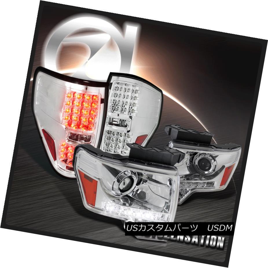 テールライト 2009-2014 Ford F150 Chrome Projector LED DRL Strip Headlight+LED Tail Light 2009-2014フォードF150クロームプロジェクターLED DRLストリップヘッドライト+ LEDテールライト