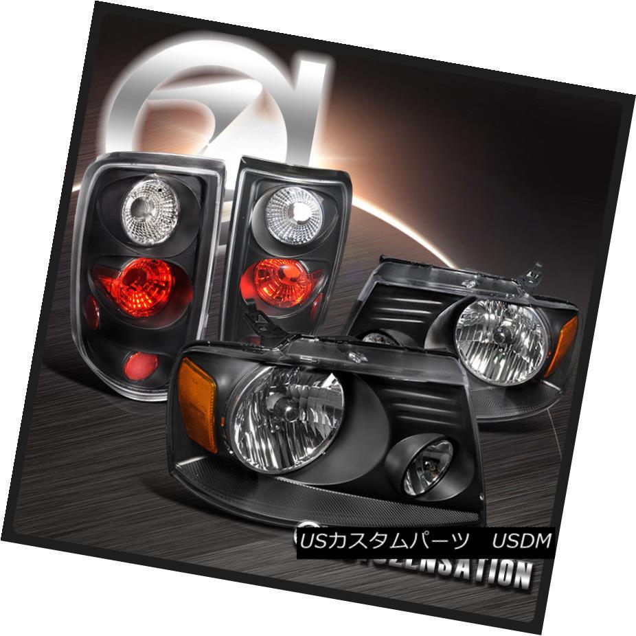 テールライト 04-08 Ford F150 XL Headlights+Styleside XLT Black XL Sty Headlights+Styleside Tail Lamps 04-08 Ford F150 XL XLTブラックヘッドライト+ Sty lesideテールランプ, うつわや悠々:6c998622 --- officewill.xsrv.jp