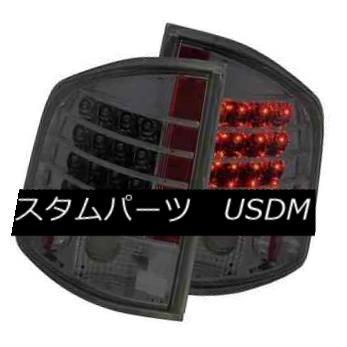 テールライト ANZO 311163 Set of 2 Smoke Lens LED Tail Lights for 1994-2004 S-10/Sonoma ANZO 311163 1994-2004 S-10 / Sonomaのための2つの煙レンズLEDテールライトのセット