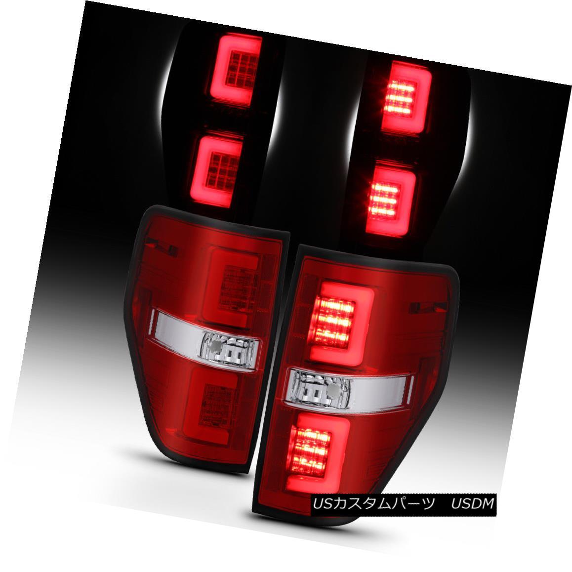 テールライト NEW Red 2009 2010 2011 2012 2013 2014 Ford F150 LED Light Tube Tail Lamps Lights NEWレッド2009 2010 2011 2012 2013 2014フォードF150 LEDライトチューブテールランプライト