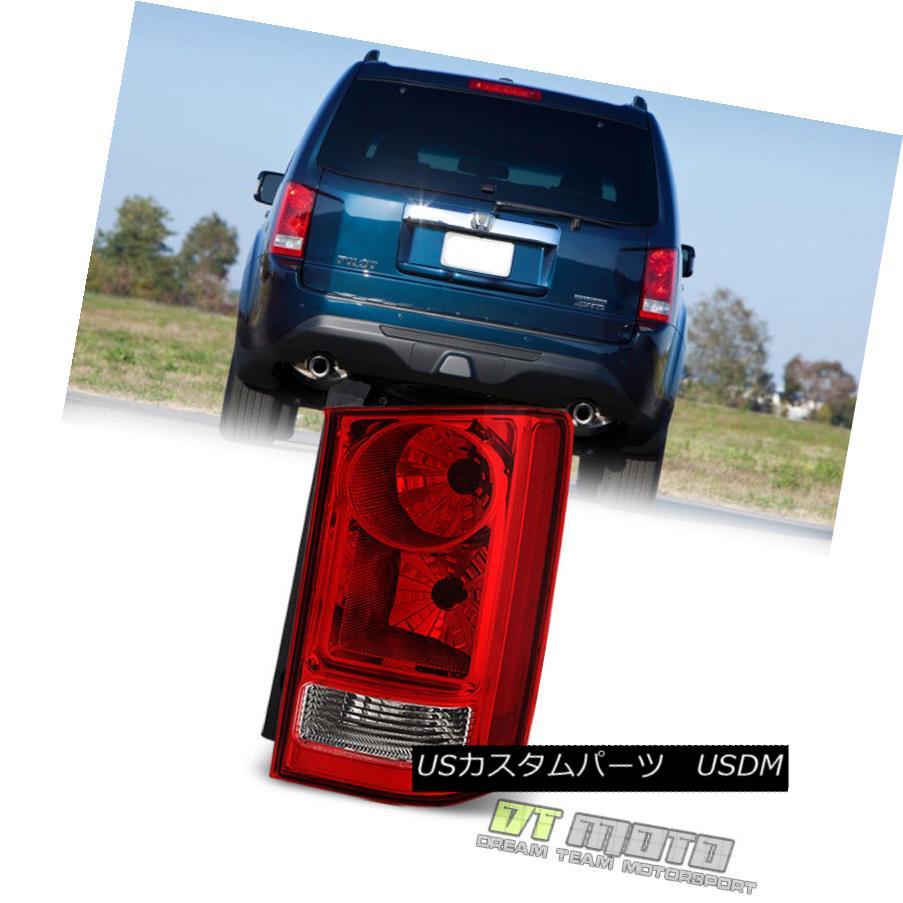 テールライト For 2009-2015 Honda Pilot Tail Lights Brake Lamp Replacement RH Passenger Side 2009年?2015年ホンダパイロットテールライトブレーキランプ交換RH助手席側