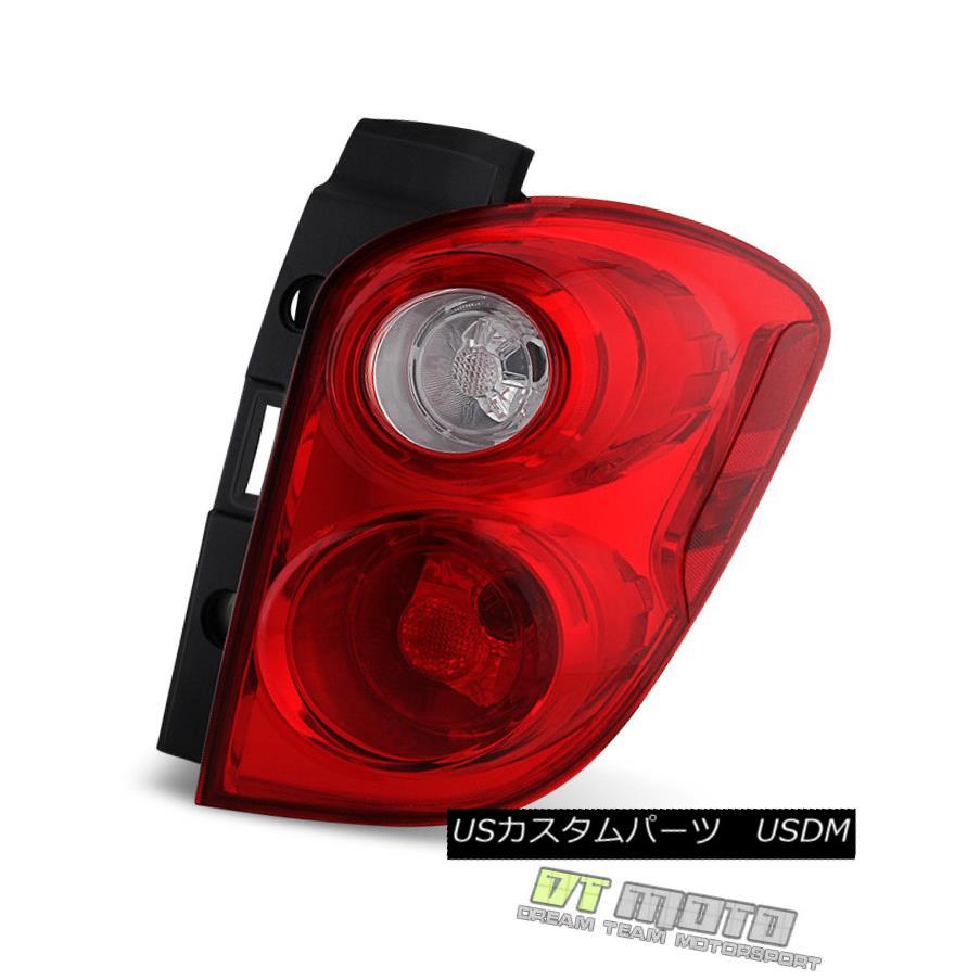 テールライト 2010-2015 Chevy Equinox Replacement Tail Lights Brake Lamps Right Passenger Side 2010-2015シボレーエクイノックス交換テールライトブレーキランプ右乗客側