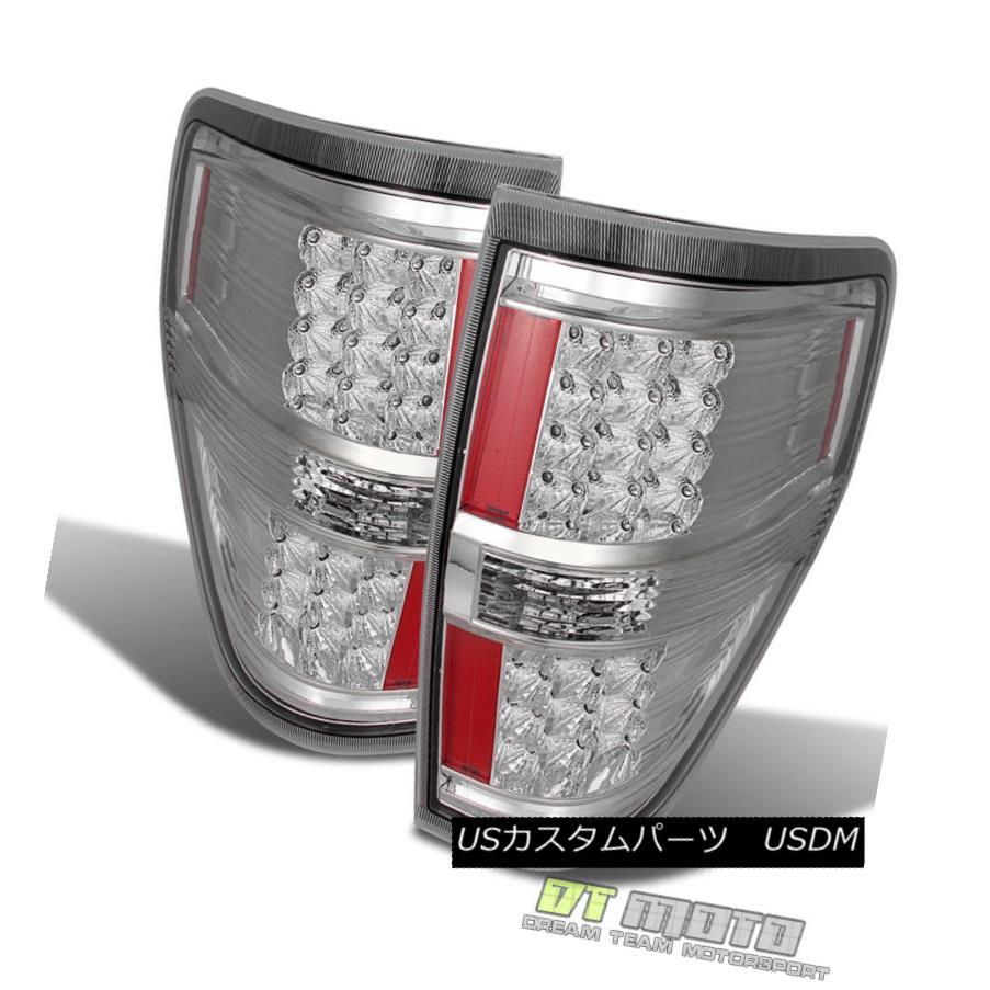 テールライト For 2009-2014 Ford F150 F-150 SVT Raptor LED Signal Tail Lights Brake Lamps Set 2009?2014年フォードF150 F-150 SVTラプターLEDテールライトブレーキランプセット
