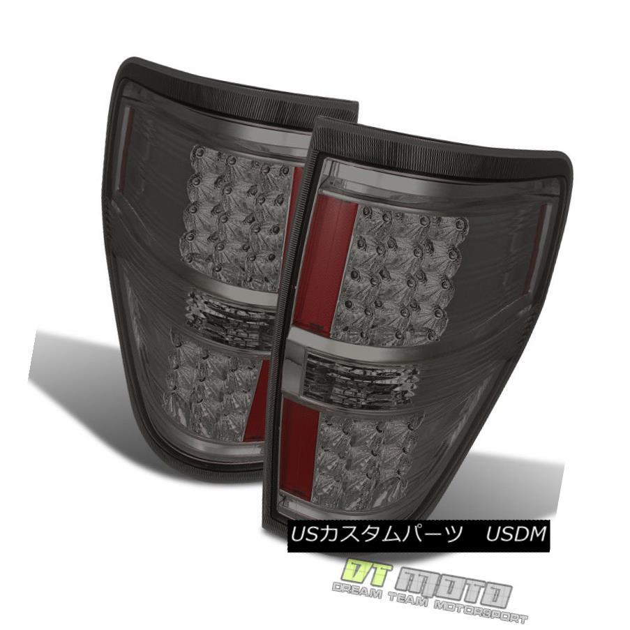 RH+LH Rear Inner Tail Lamp Taillight Fit j For Toyota Corolla sedan 2009-2010
