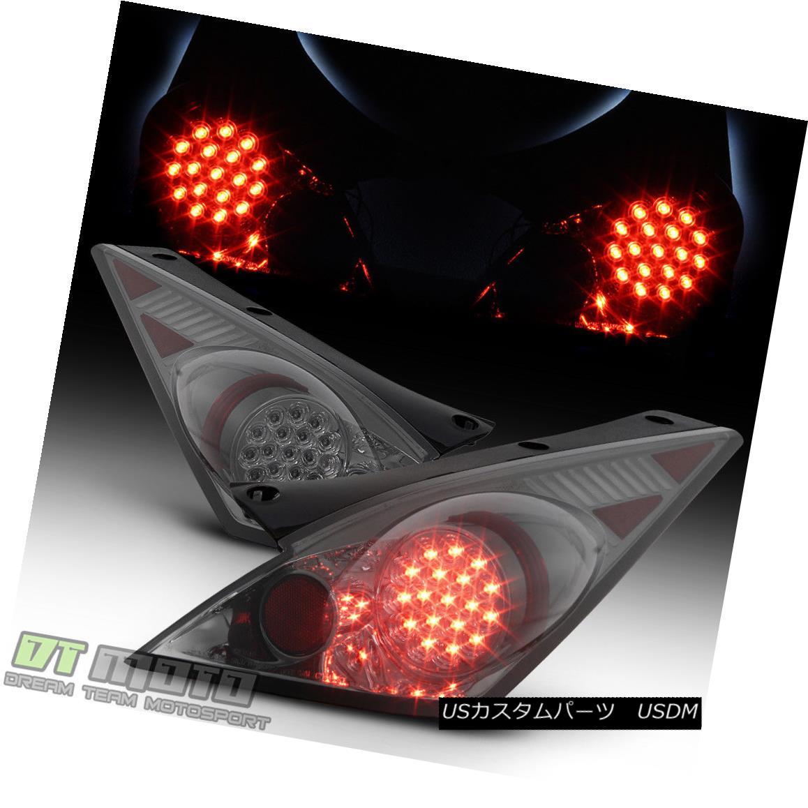 テールライト Smoked For 2003 2004 Left+Right 2005 2003 350Z Z33 LED Lamps Tail Lights Brake Lamps Left+Right 03-05 スモーク2003年2004年2005年350Z Z33 LEDテールライトブレーキランプ左+右03-05, 印章製造直販本舗 こだわり屋:8baa0fb2 --- officewill.xsrv.jp