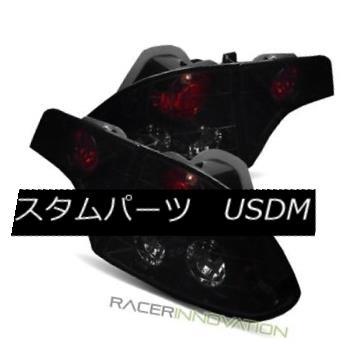 テールライト For 06-11 Honda Civic テールライト 4DR Sedan 4DR Black Black Smoke Altezza Tail Lights Rear Brake Lamps 06-11ホンダシビック4DRセダンブラックスモークアルテッツァテールライトリアブレーキランプ, 三好郡:dd8c854d --- officewill.xsrv.jp