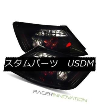 テールライト For 06-11 Honda Civic 2DR Coupe Black Smoke Altezza Tail Lights Rear Brake Lamps 06-11ホンダシビック2DRクーペブラックスモークアルテッツァテールライトリアブレーキランプ