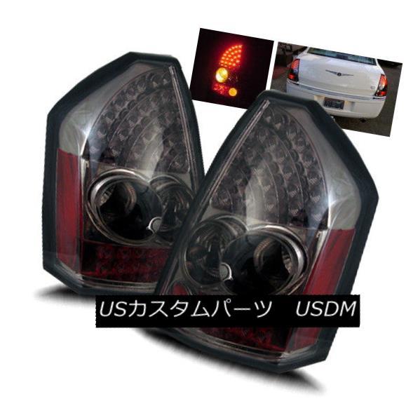 テールライト For 05-07 Chrysler 300C Smoke LH/RH LED Tail Lights Rear Brake Lamps Replacement 05-07クライスラー300CスモークLH / RH LEDテールライトリアブレーキランプの交換