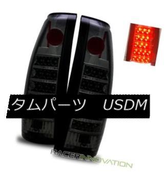 テールライト 88-98 C10 C/K 99-00 LED Full Size/Tahoe/92-94/ Blazer/99-00 Escalade Smoke LED Tail Lights 88-98 C10 C/ Kフルサイズ/タホ/ 92- 94 Blazer/ 99-00 EscaladeスモークLEDテールライト, ぐっすり快眠ネットショップ:d97c4ad0 --- officewill.xsrv.jp