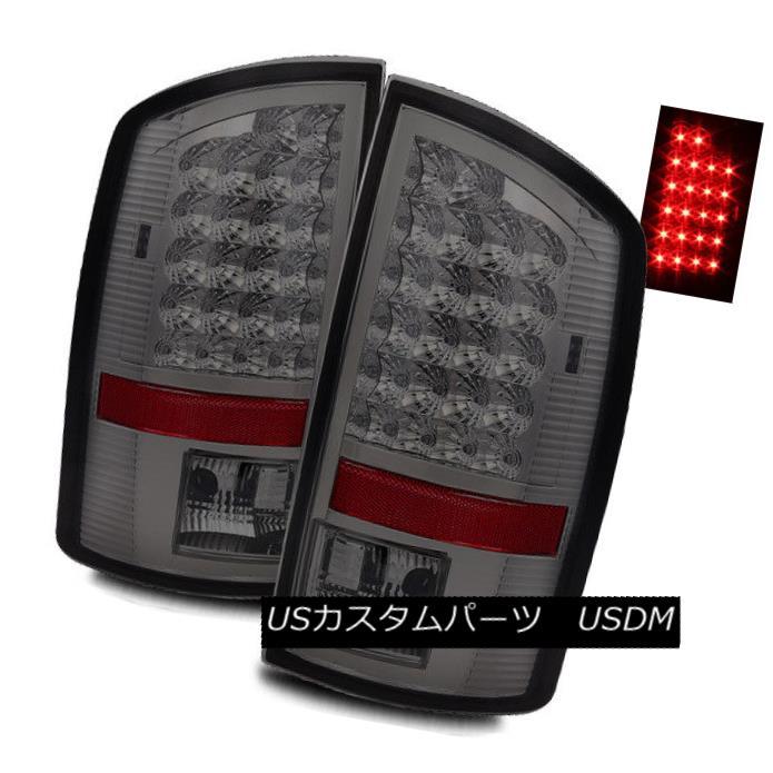 テールライト For 07-08 Dodge Ram 1500/07-09 2500/3500 Smoke LH/RH LED Tail Lights Brake Lamps 07-08 Dodge Ram 1500 / 07-09 2500/3500煙LH / RH LEDテールライトブレーキランプ