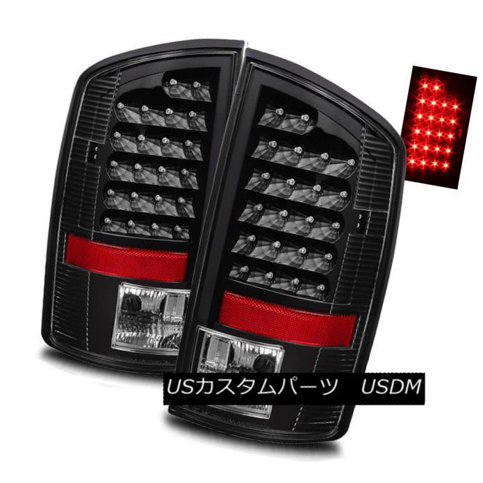 テールライト For 07-08 Dodge Ram 1500/07-09 2500/3500 Black LH/RH LED Tail Lights Brake Lamps 07-08 Dodge Ram 1500 / 07-09 2500/3500ブラックLH / RH LEDテールライトブレーキランプ