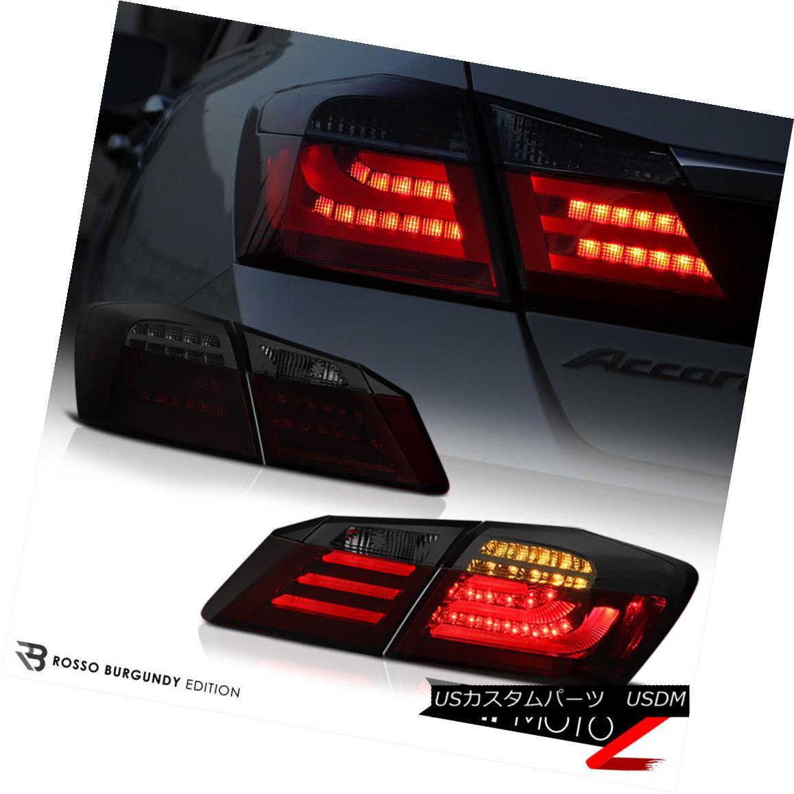 テールライト {Smoked Red} 13-15 Honda Accord 4D CR3