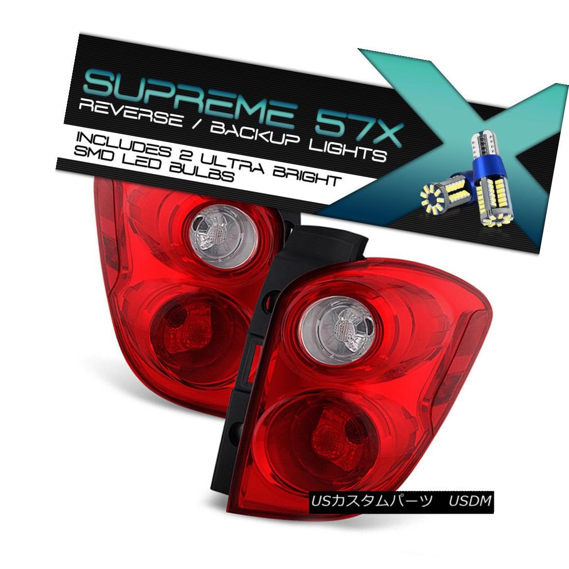 テールライト 360 Degree SMD Backup 2010-2015 Chevy Equinox L LT LS LTZ Rear Brake Tail Lights 360度SMDバックアップ2010-2015シボレーエクイノックスL LT LS LTZリアブレーキテールライト