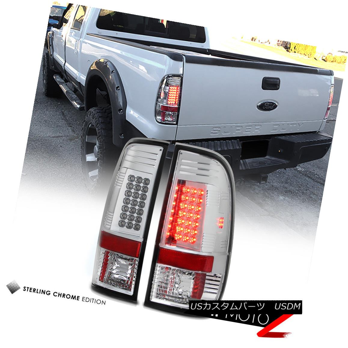 テールライト 2008-2016 Ford F250 F350 SuperDuty Chrome LED Signal Brake Tail Lights Lamp PAIR 2008-2016 Ford F250 F350 SuperDuty Chrome LED信号ブレーキテールライトランプペア