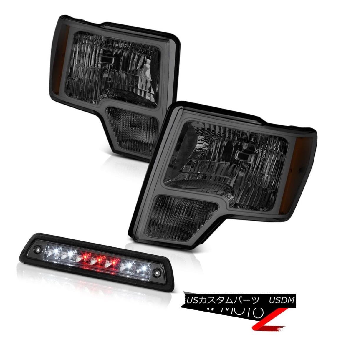 テールライト 09-14 F150 LARIAT Smokey 3rd brake lamp headlights LED Factory Style Assembly 09-14 F150 LARIATスモーキー第3ブレーキランプヘッドライトLEDファクトリースタイルアセンブリ