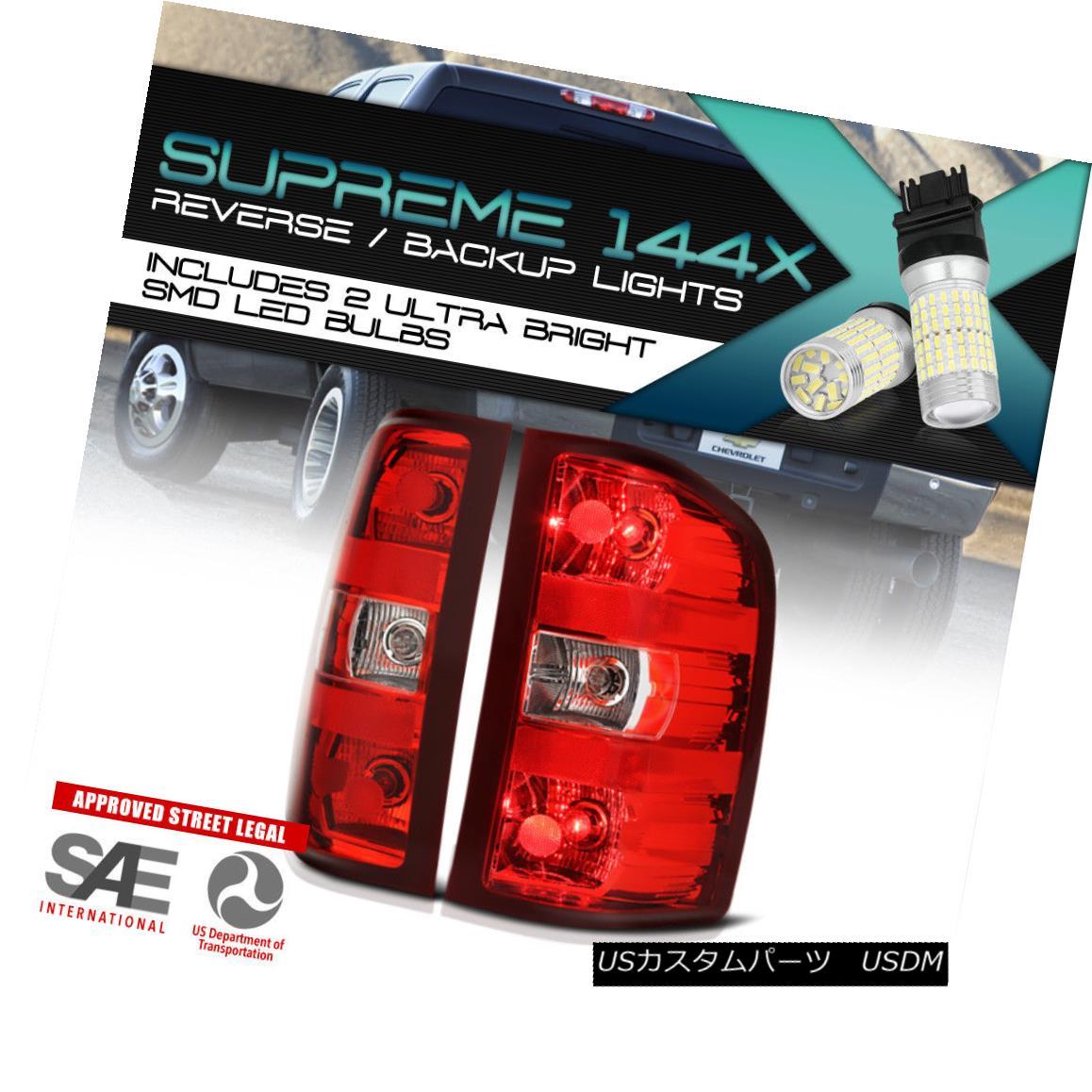 テールライト !Full SMD Backup! 2007-2013 Chevrolet Tahoe Suburban Yukon