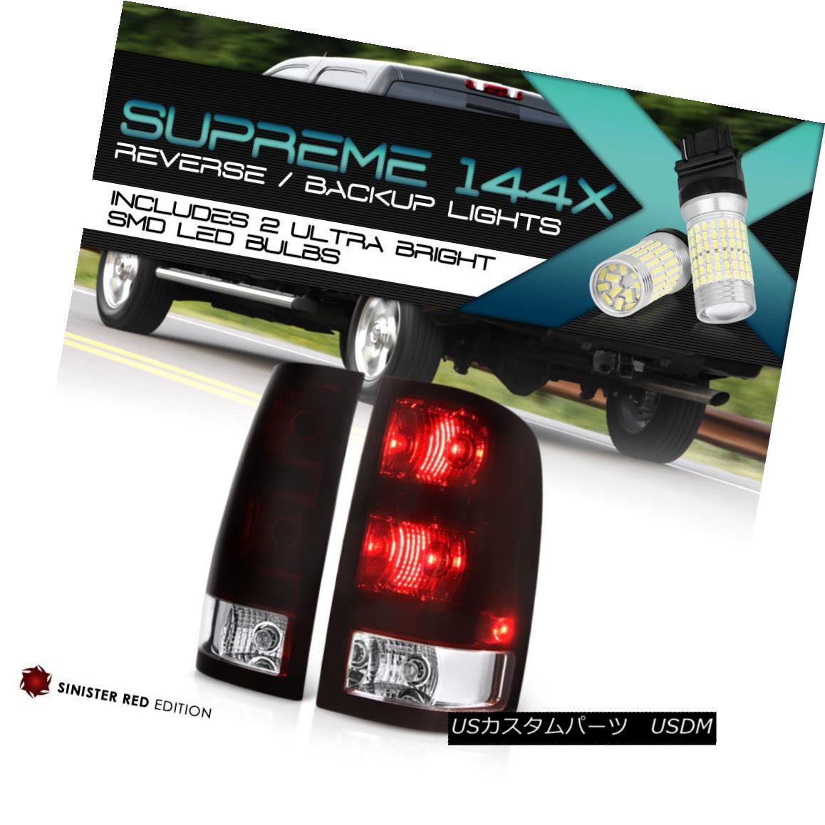 テールライト !360 Degree SMD Backup! 2007-2013 GMC Sierra [DARK WINE RED] Taillights Assembly 360度SMDバックアップ! 2007年?2013年GMC Sierra [ダークワインレッド]