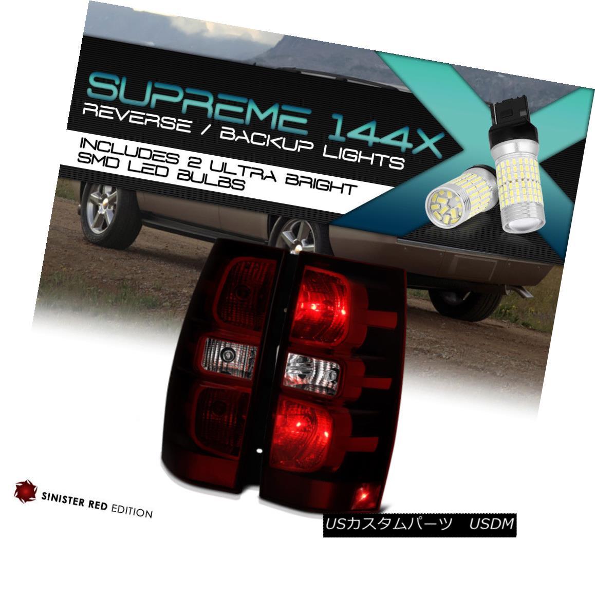 テールライト !FULL SMD REVERSE! 07-14 Suburban Tahoe Yukon DARK WINE RED Tail Lights+Harness !FULL SMD REVERSE! 07-14郊外のタホユコーンダークワインレッドテールライト+ハーネス