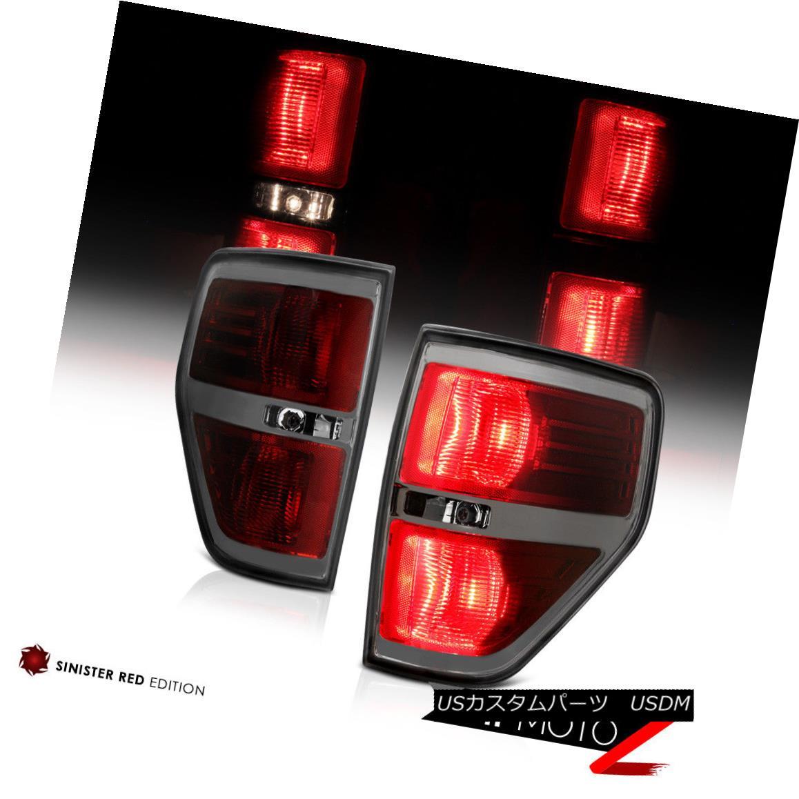 テールライト Smoked Red Parking Brake Tail Lamps Assembly Pair For 2009-2014 Ford F-150 Truck スモークレッドパーキングブレーキテールランプ組立ペア2009-2014フォードF-150トラック