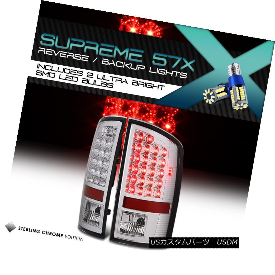 テールライト [360 DEGREE SMD BACKUP] 07-08 DODGE RAM 1500 | 2007-2009 DODGE RAM LED TAIL LAMP [360度SMDバックアップ] 07-08ドッジRAM 1500 | 2007-2009 DODGE RAM LEDテールランプ