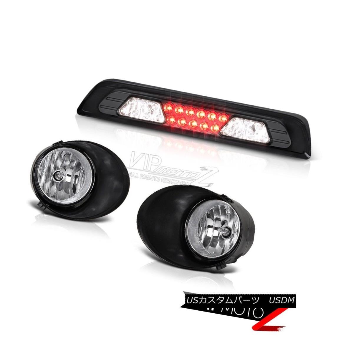 テールライト 07-13 Foglamps Toyota Tundra High Smoke Platinum Chrome Foglamps Graphite Smoke High Stop Lamp LED 07-13トヨタトンドラプラチナクロムフォグランプグラファイトスモークハイストップランプ, エアガン卸売直営良品武品:8a4ca7b8 --- officewill.xsrv.jp