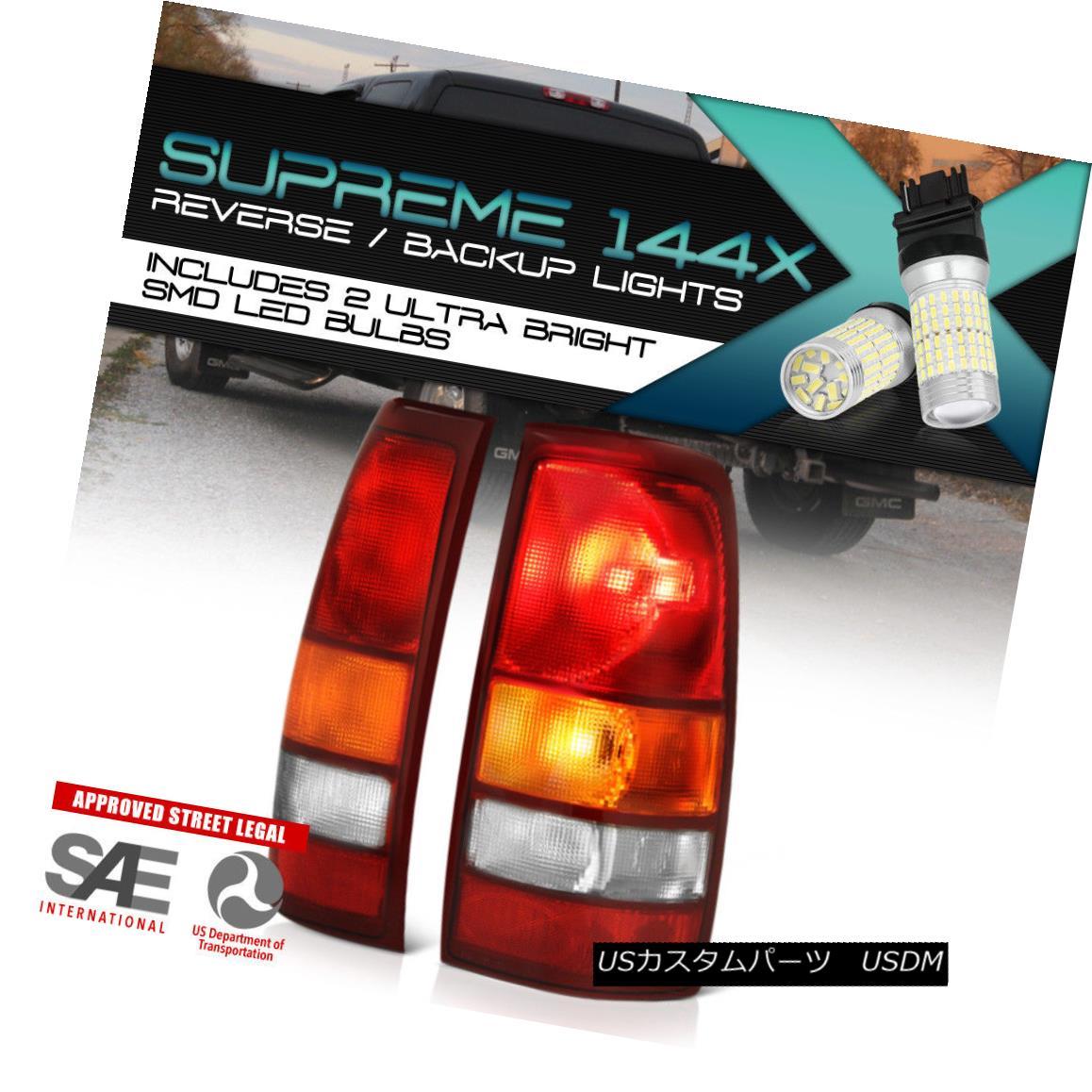 テールライト {360 Degree SMD Backup} 1999-2002 Chevrolet Silverado
