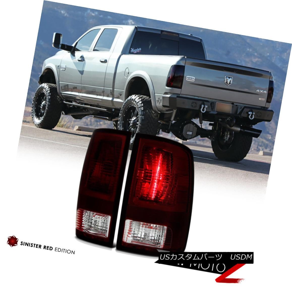 テールライト [SINISTER RED] DARK Red Smoke Tail Lights Brake Lamps 2009-2018 Dodge Ram Pickup [SINISTER RED]赤い煙テールライトブレーキランプ2009-2018 Dodge Ram Pickup
